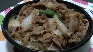 20180513_【咀嚼音注意】牛焼肉丼 肉大盛《神宮軒》【食べる動画】.png