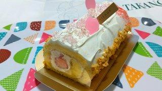 20210324_旬苺とさくらのロール《アンテノール》【ケーキ大人食い】.jpg